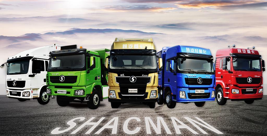Shacman china