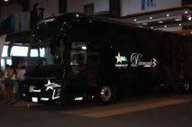 Mobility ADO presenta nuevos productos turísticos
